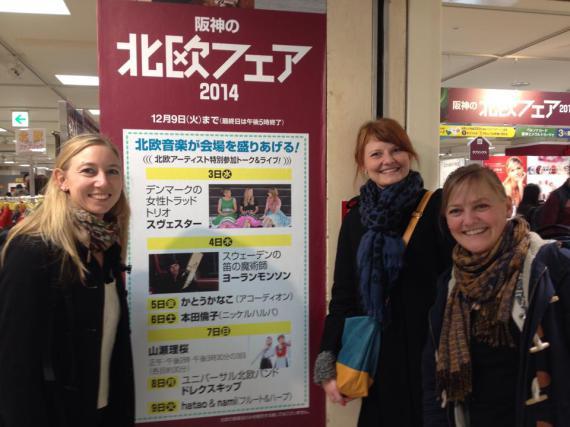 Svestar i Osaka